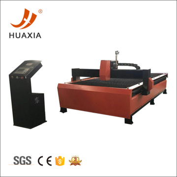 plasma cutting machine for ms plate