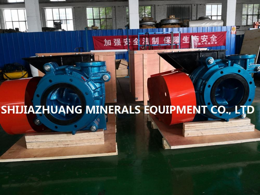 Horizontal Froth Slurry Pump