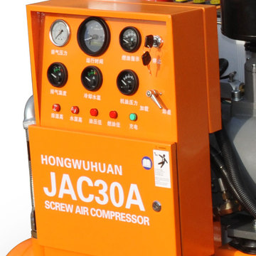 HWH JAC30A direct driven diesel air compressor
