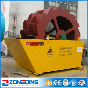 Stone Gravel Sand Washing Machine For Sale