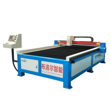 Aluminium Plate Cutting Machine