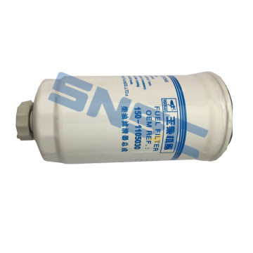 Yuchai engine spare parts fuel filter 150-1105030