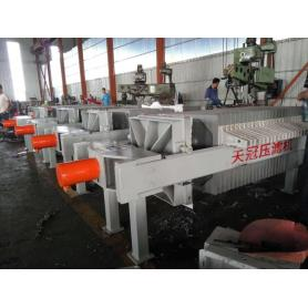 Automatic Chamber Membrane Filter Press For Coal Washing