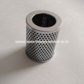 Replacement Taisei Kogyo Hydraulic Oil Filter Element