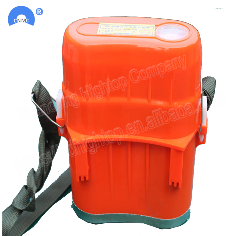 Isolated chemical oxygen coal mine self rescuer