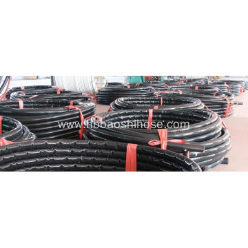 Offshore Flexible Composite Tube