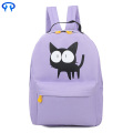 Female fashion computer canvas backpack