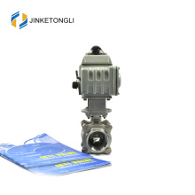 JKTLEB070 electric actuated npt floating ball valve