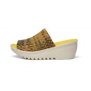Yellow Casual Walking Summer Woven Slippers