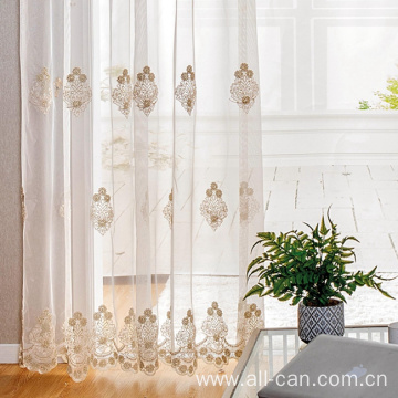 Embroidered gauze lace curtain fabric