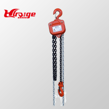 Personlized Products for HS-VT System Chain Hoist 2 ton chain block CE GS ISO export to Grenada Wholesale