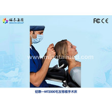 Mingtai MT2000 hair transplant operating table