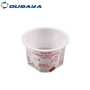 80ml/3oz yogurt cups for food