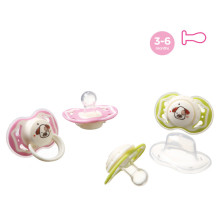 Round Dual Color Baby Silicone Pacifier