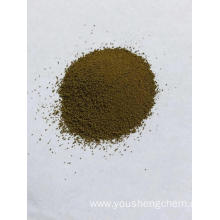 Good quality of dye disperse yellow 119 200%