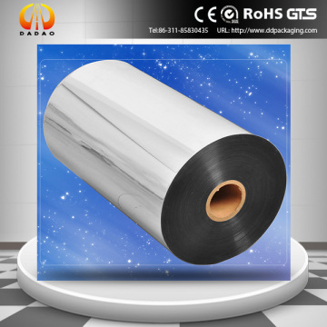 Heat Sealable Metallized BOPP Film