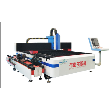 Laser Key Cutting Machine