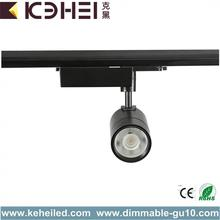 Modern 18W LED Track Lights Adjustable 90Ra