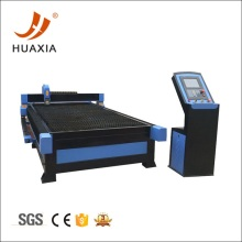Automatic plasma cutting machinery quotation sample
