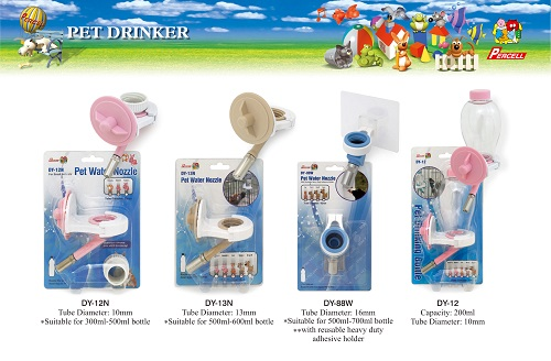 Small Animal Drinking Bottles