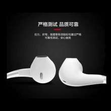 China for Ear Headphones, Earphones With Mic, Good Quality Earphones Manufacturers and Suppliers in China Best headphones and earbuds export to Indonesia Manufacturer