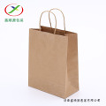 food take away paper bag