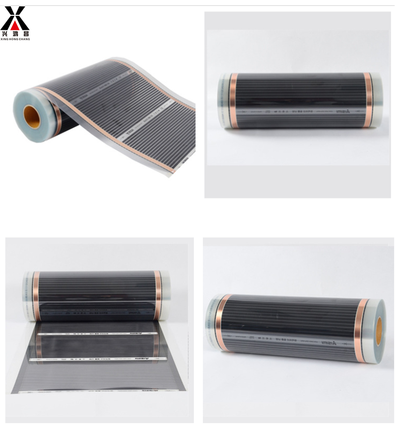 Far Infrared Heating Film