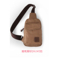 Men's boobs sports backpack leisure shoulder bag