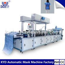 Disposable Medical Clothes Machine