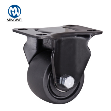 2.5 Inch Black Small Rigid Caster