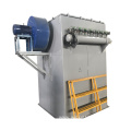 foundry industrial fabric bag filter dust collectors