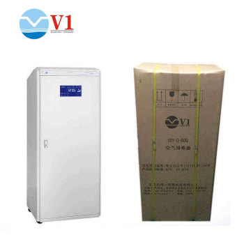 cabinet type uv disinfection for house sterilizer