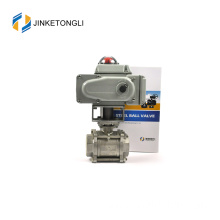 JKTLEB055 electric actuated steam high pressure ball valve