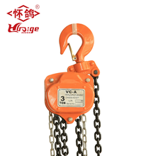 chain fall hoist 10 ton chain puller block