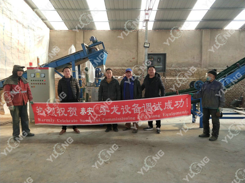factory price wood pellet line machine