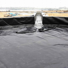 Linear Low Density Polyethylene (LLDPE) Geomembrane