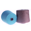 Topline elastic kid mohair yarn wholesale