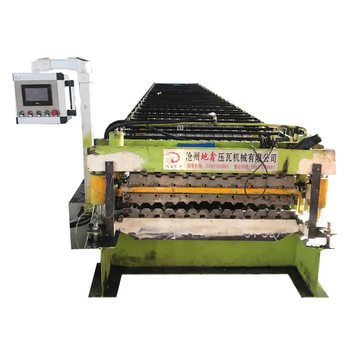 Metal trapezoidal double tile making machine
