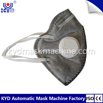 Automatic Disposable Respirator Mask Making Machine