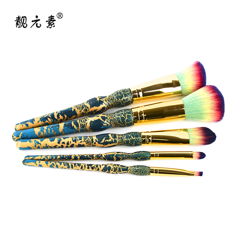 Color Spiral Handle Makeup Brush
