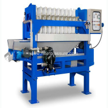 Cloth Washing Flexible Diaphragm Pharmacy Filter Press