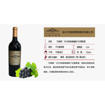 OEM/ODM Factory for Famous Red Wine Chateau Bacchus 2010 Special grade Dry red wine export to San Marino Manufacturers