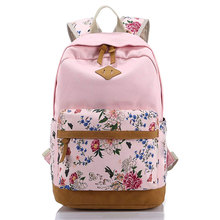 New Design Cheap Kids School Bag Set Advertisement