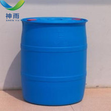 Customized for Chemical Material Dichloromethane Chemical Aniline Cas No.:62-53-3 with Free Sample export to Bhutan Exporter