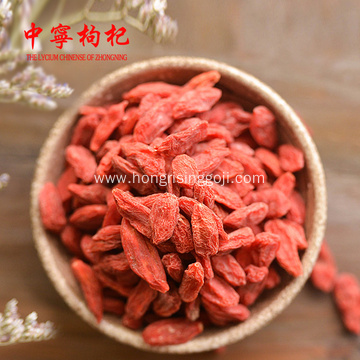 Dried goji Ningxia goji  goji berry