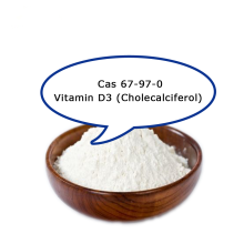 Vitamin d3 crystal vitamin d3 powder Cholecalciferol 98%