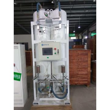 Hot Sale Hospital Compacted Medical Gas Generation