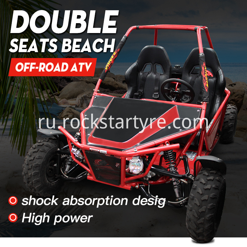 High Quality Go Karts For Adults Ride On Atv Car Double Seats