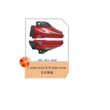 HS-CGL125-002 Side Cover CGL125 Motorcycle Parts Wuyang
