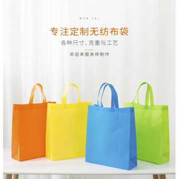 Custom green non-woven bag carrier bag